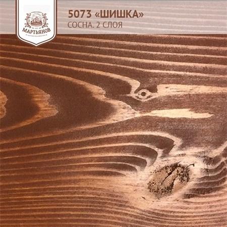 «Абрикос» Колер для масла и воска 100мл., (арт.5048) - фото 4968