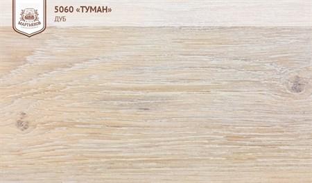 «Апельсин» Колер для масла и воска 100мл., (арт.5010) - фото 4971