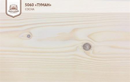 «Венге Темный» Колер для масла и воска 100мл., (арт.5043) - фото 4972