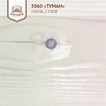 «Гранат» Колер для масла и воска - фото 4974