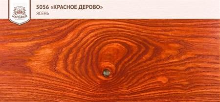 «Гранат» Колер для масла и воска 100мл., (арт.5003) - фото 4975