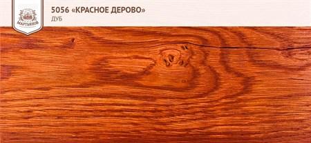 «Графит» Колер для масла и воска 100мл., (арт.5049) - фото 4976