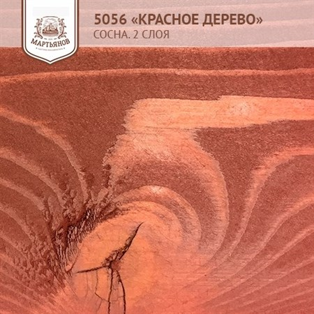 «Дуб» Колер для масла и воска 100мл., (арт.5093) - фото 4978