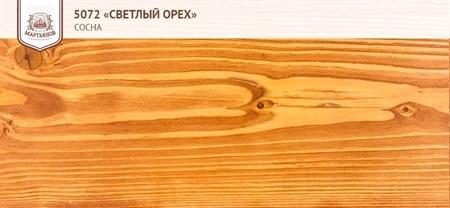 «Кобальт темный» Колер для масла и воска 100мл. (арт.5085) - фото 4986
