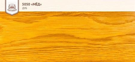 «Красное дерево» Колер для масла и воска - фото 4994