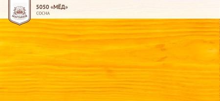 «Красно-оранжевый» Колер для масла и воска - фото 4995