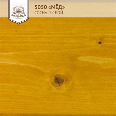 «Кремовый» Колер для масла и воска - фото 4997