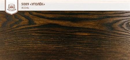«Морская волна» Колер для масла и воска 100мл., (арт.5001) - фото 5011