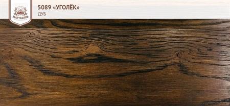 «Морская волна» Колер для масла и воска 100мл., (арт.5001) - фото 5012
