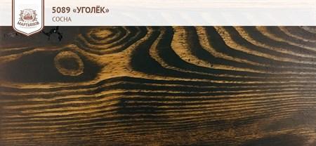 «Оливковый» Колер для масла и воска - фото 5013