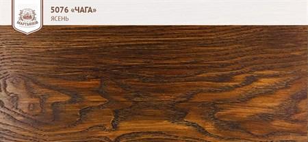 «Ольха» Колер для масла и воска 100мл., (арт.5051) - фото 5016