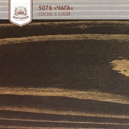 «Орех» Колер для масла и воска 100мл., (арт.5094) - фото 5018