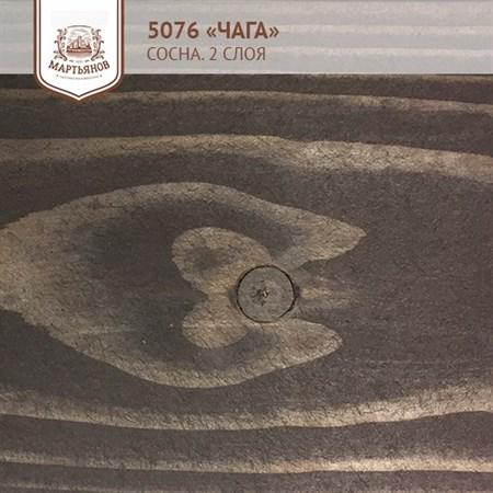 «Орех» Колер для масла и воска 100мл., (арт.5094) - фото 5019