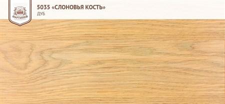 «Охра» Колер для масла и воска - фото 5021