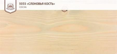 «Охра» Колер для масла и воска - фото 5022