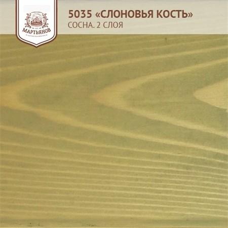 «Палисандр» Колер для масла и воска - фото 5023