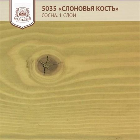 «Палисандр» Колер для масла и воска - фото 5024