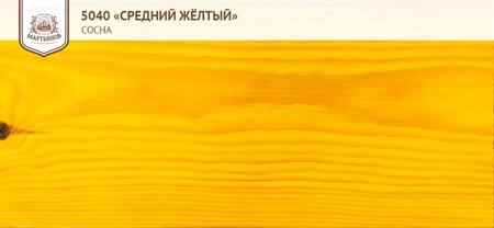 «Пепел» Колер для масла и воска 100мл., (арт.5081) - фото 5026