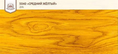 «Пепел» Колер для масла и воска 100мл., (арт.5081) - фото 5027