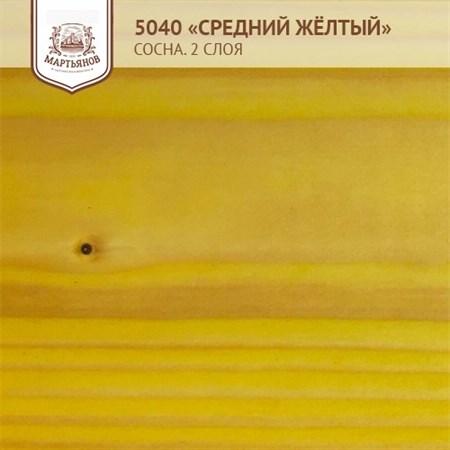«Пепел» Колер для масла и воска 100мл., (арт.5081) - фото 5028