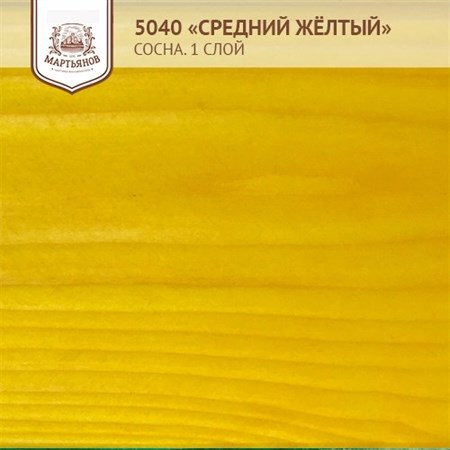 «Розовый» Колер для масла и воска 100мл., (арт.5082) - фото 5029