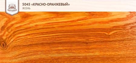 «Рябина» Колер для масла и воска 100мл., (арт.5052) - фото 5030