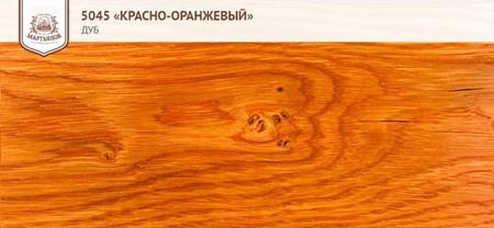 «Рябина» Колер для масла и воска - фото 5031