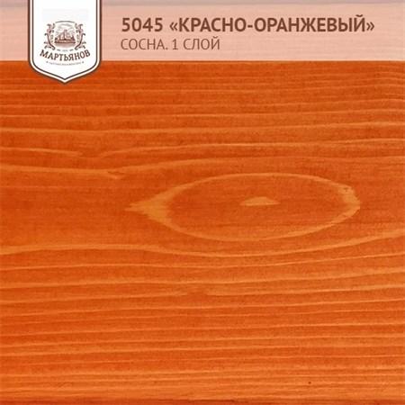 «Светлый Орех» Колер для масла и воска - фото 5033