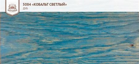 «Сирень» Колер для масла и воска 100мл., (арт.5012) - фото 5036