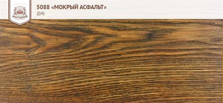 «Темный Орех» Колер для масла и воска 100мл., (арт.5057) - фото 5045