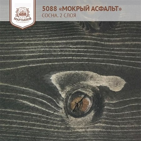 «Темный Орех» Колер для масла и воска 100мл., (арт.5057) - фото 5046