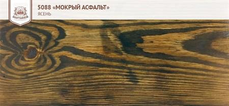 «Терракотовый» Колер для масла и воска - фото 5048
