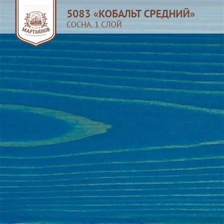 «Уголек» Колер для масла и воска 100 мл., (арт.5089) - фото 5050