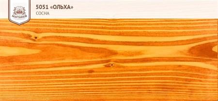 «Черешня» Колер для масла и воска 100мл., (арт.5091) - фото 5056