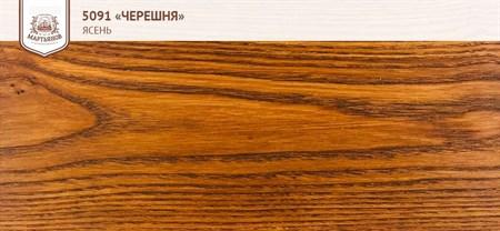 «Шишка» Колер для масла и воска 100мл., (арт.5073) - фото 5059