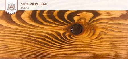 «Шишка» Колер для масла и воска 100мл., (арт.5073) - фото 5061