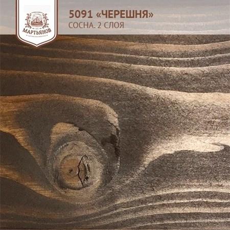 «Шоколад» Колер для масла и воска 100мл., (арт.5092) - фото 5062
