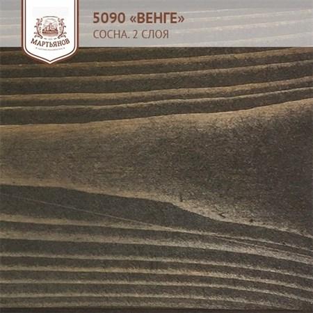 «Абрикос» Колер для масла и воска 100мл., (арт.5048) - фото 5064