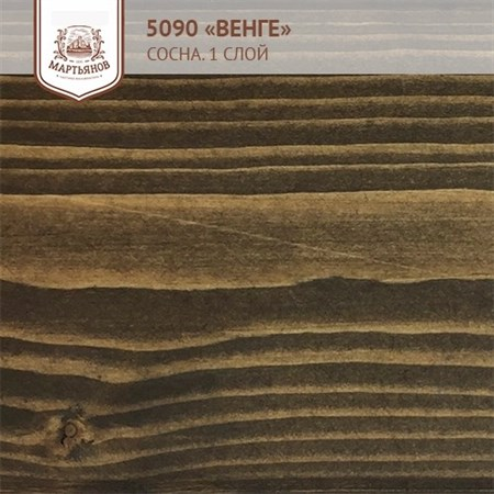 «Абрикос» Колер для масла и воска - фото 5065