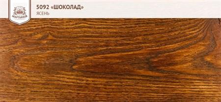 «Апельсин» Колер для масла и воска 100мл., (арт.5010) - фото 5066