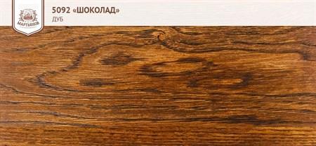 «Апельсин» Колер для масла и воска 100мл., (арт.5010) - фото 5067