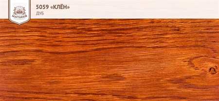 «Гранат» Колер для масла и воска - фото 5075