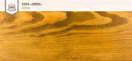 «Клён» Колер для масла и воска 100мл., (арт.5059) - фото 5085