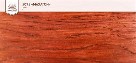 «Кобальт средний» Колер для масла и воска 100мл. (арт.5083) - фото 5089