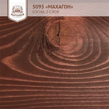«Кобальт темный» Колер для масла и воска 100мл. (арт.5085) - фото 5090