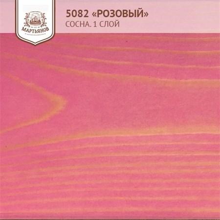 «Красно-оранжевый» Колер для масла и воска - фото 5099