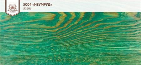 «Кремовый» Колер для масла и воска 100мл., (арт.5039) - фото 5100