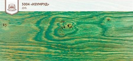 «Кремовый» Колер для масла и воска 100мл., (арт.5039) - фото 5101