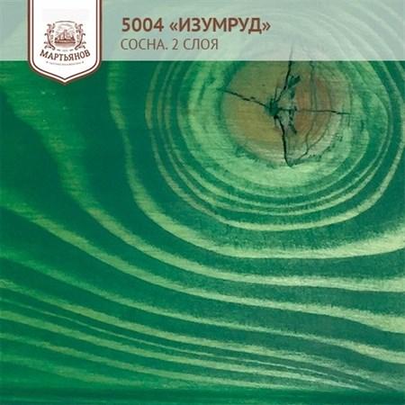 «Лосось» Колер для масла и воска 100мл., (арт.3012) - фото 5102