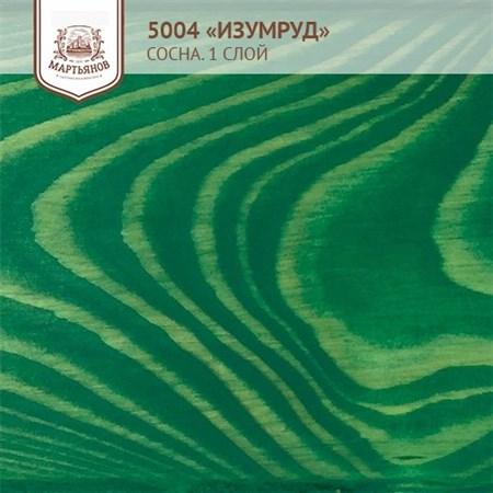 «Лосось» Колер для масла и воска - фото 5103